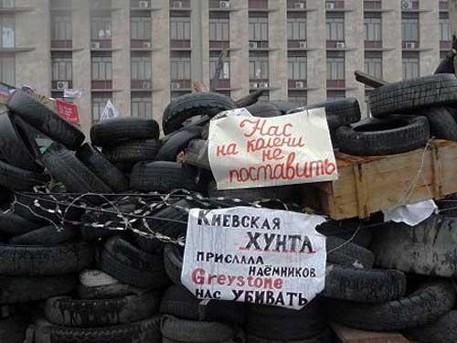 Шахтеры на оккупированной части Донбасса массово объявляют забастовки из-за невыплаты зарплаты, - Штаб обороны Мариуполя - Цензор.НЕТ 1490